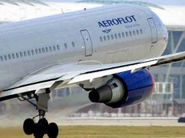 «Аэрофлот» прекращает полеты в бунтующий Египет