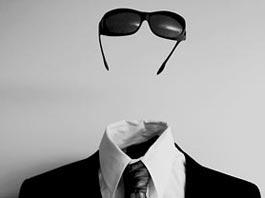 Британские ученые создали «шапку-невидимку»