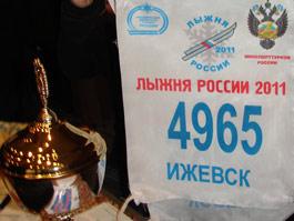 В Ижевске в «Лыжне России - 2011» примут участие видные политики и мастера спорта