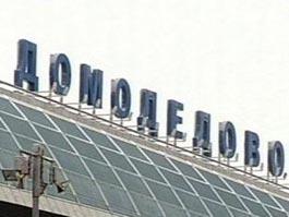Расследование теракта в «Домодедово»: названы имена двух подозреваемых