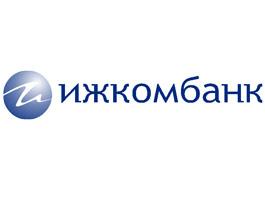 АКБ «Ижкомбанк» (ОАО) подвел первые итоги 2010 года