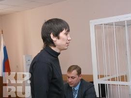 Новосибирский хакер, похитивший у банка США почти 10 млн долларов, отделался условным сроком