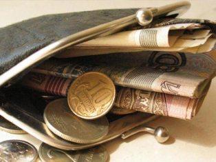 Прожиточный минимум в Удмуртии увеличился до 5 тысяч рублей
