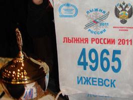 Что подарят победителям «Лыжни России - 2011»?