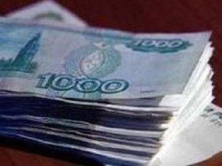 Власти Удмуртии продают 25% акций ОАО «ИПОПАТ»