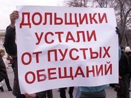 В Ижевске в этом году новоселье справят обманутые дольщики шести домов