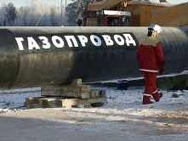 В Сочи на газопроводе обнаружили бомбу