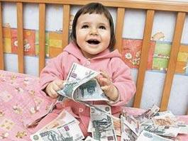 В Удмуртии заканчивается прием заявлений на выплату по маткапиталу