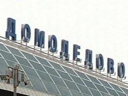 Спецслужбы назвали организатора теракта в «Домодедово»