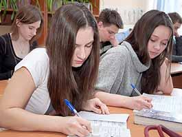 Готовимся к ЕГЭ: расписания и цены предметных курсов в Ижевске
