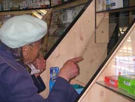 В Пенсионном фонде Удмуртии объяснили, как отличить его сотрудников от мошенников, открадывающих стариков