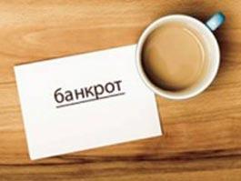 Питерский суд начал процедуру банкротства управляющей компании из Ижевска