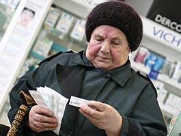 В апреле пенсионеры Ижевска получат повышенную пенсию