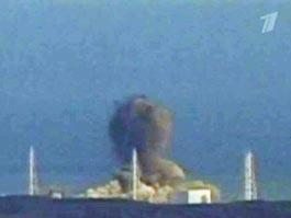 На АЭС «Фукусима-1» в Японии загорелся четвертый реактор