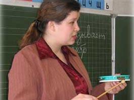 В России решили существенно увеличить зарплаты учителей