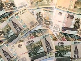 В Екатеринбурге прошел «денежный дождь»