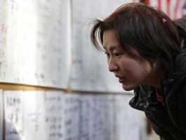 Число погибших в Японии приближается к 10 тысячам человек