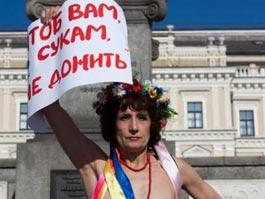 Киевская пенсионерка в знак протеста показала голую грудь
