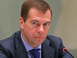 Медведев убрал министров из госкорпораций