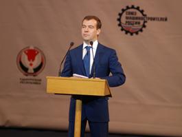 Президент РФ наградил лучших работников Ижевска