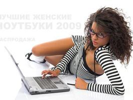 В Интернете появилась услуга «Виртуальная любовница»