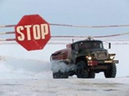 В Удмуртии закрыли одну из ледовых переправ через Каму