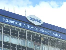 «ИжАвто» установило абсолютный рекорд продаж ВАЗ-2104