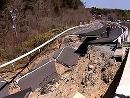 В Японии произошло новое землетрясение в 7,4 балла