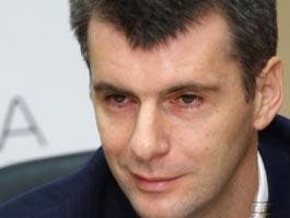 Михаил Прохоров предлагает разработать и принять новый трудовой кодекс