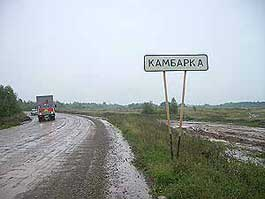 Закрытые военные городки в Удмуртии рассекретят