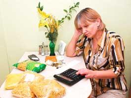Почему льготникам перестали начислять денежные компенсации?