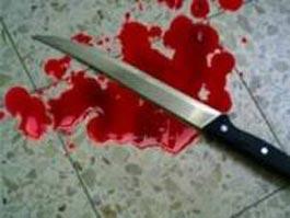 В Москве школьник изрезал ножом одноклассников, зашедших к нему в гости