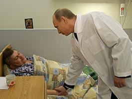 Путин предложил пациентам ставить оценки врачам