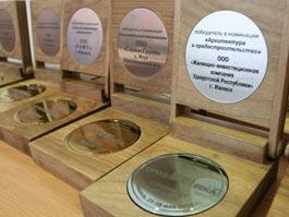 В Ижевске лучшим участникам выставок «Город XXI века» и «Мебель. Деревообработка» вручат медали