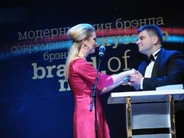 Состоялась церемония вручения национальной награды