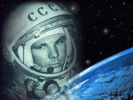 Ижевчанам покажут уникальные марки с изображением Юрия Гагарина