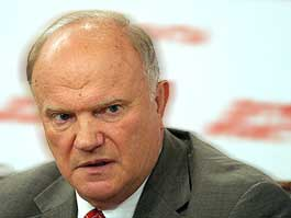 Геннадий Зюганов намерен вновь баллотироваться в Президенты РФ