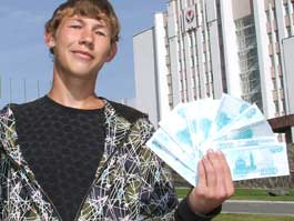 Минрегионразвития предлагает платить москвичам 110 тысяч рублей в месяц