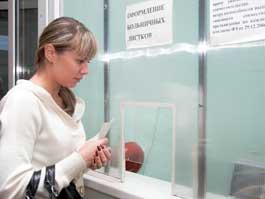 С 1 мая в Удмуртии начнут выдавать полисы ОМС нового образца