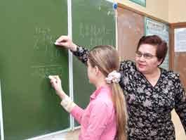Учителя Удмуртии поборются за 200 тысяч рублей