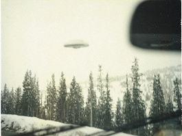 Для очевидцев НЛО запущена горячая линия