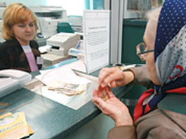 Ижевские пенсионеры получат пенсию к 9 мая