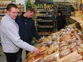 С начала года цены в России выросли на 4 процента