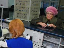 Из-за майских праздников жители Удмуртии получат пенсию раньше