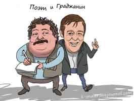 Дмитрий Быков и Михаил Ефремов посвятили свою программу скандалу со священниками Удмуртии