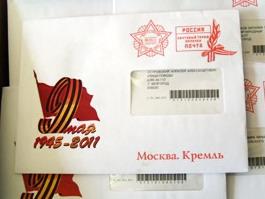 Ижевские ветераны получат поздравления от Президента России