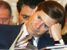 Бывшего президента Банка Москвы объявили в международный розыск