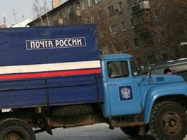 В Иркутской области из машины «Почты России» украдено 3,7 миллиона рублей