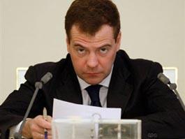 Медведев произвел очередные кадровые перестановки в МВД