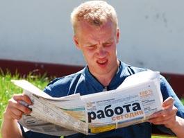 Бывшим сотрудникам МВД найдут работу в Ижевске